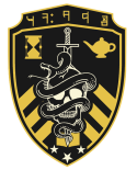 Seal & Serpent Society